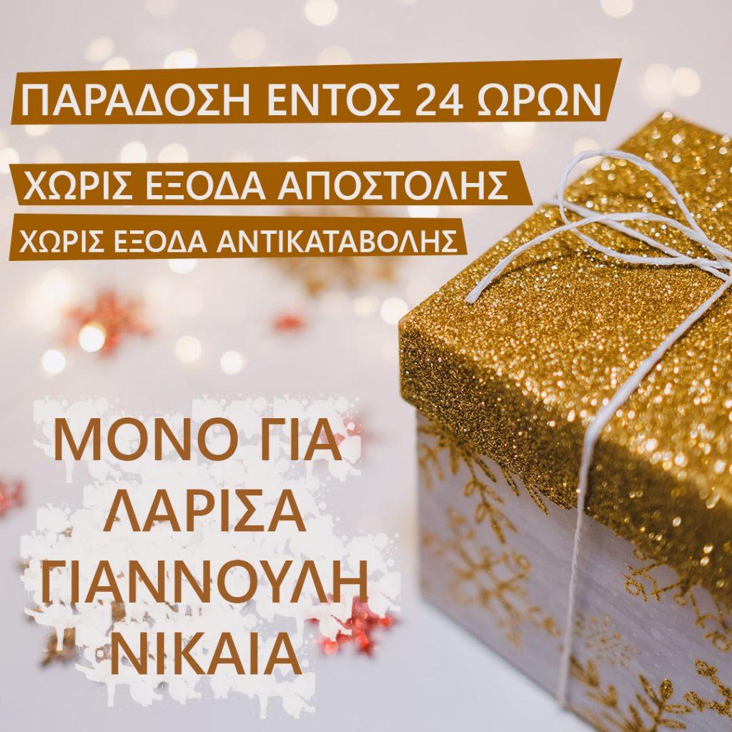 24ΩΡΕΣ PROMO IMAGE